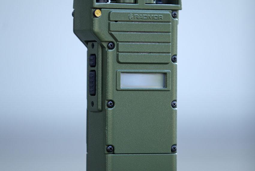Handheld radio 3501